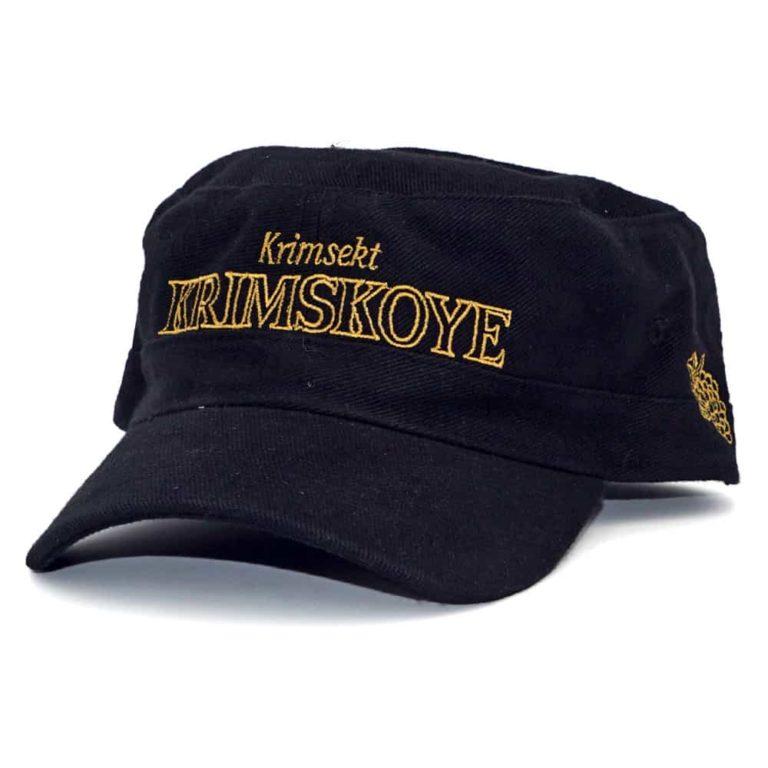 Baseballcaps, Armycap, bestickt nach Kundenwunsch, Werbeartikel, Werbemittel